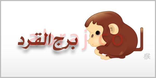 borj-al9ird