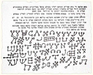 kabbalah-talisman