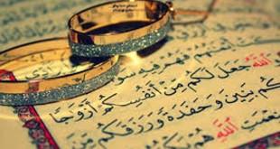 آيات-الزواج-في-القرآن