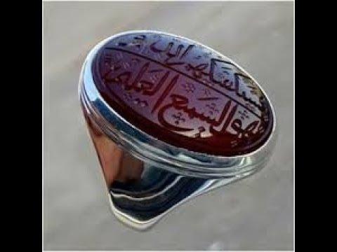 خاتم-روحاني-1